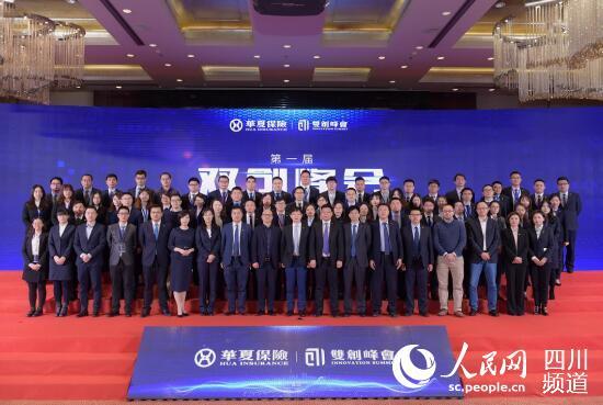 """华夏保险创最快""""世界500强""""金融企业记录"""