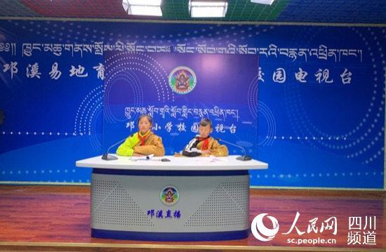 浙江支援阿壩教育推動教學質量優質發展