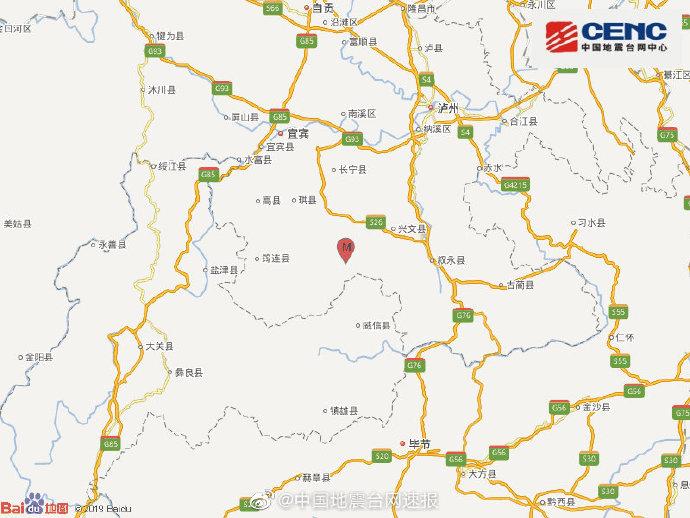 四川宜宾市兴文县今晨发生4.1级地震