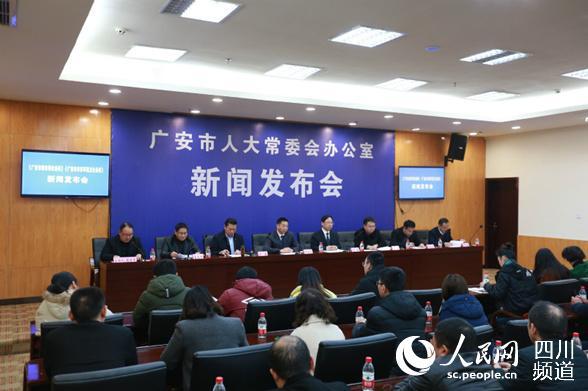 http://www.scgxky.com/sichuanfangchan/86116.html