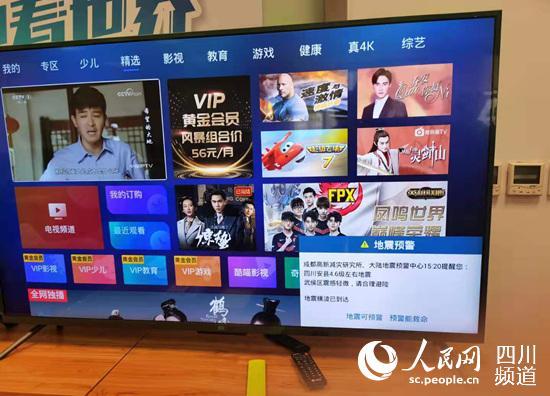 http://www.scgxky.com/sichuanxinwen/87645.html