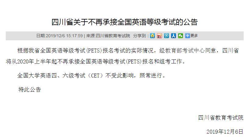 http://www.jiaokaotong.cn/siliuji/288920.html