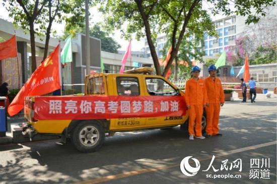 http://www.jienengcc.cn/shujuyanjiu/168037.html