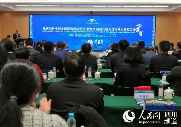 http://www.edaojz.cn/tiyujiankang/391662.html