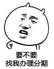不用等官宣了!四川FC,拜拜!(
