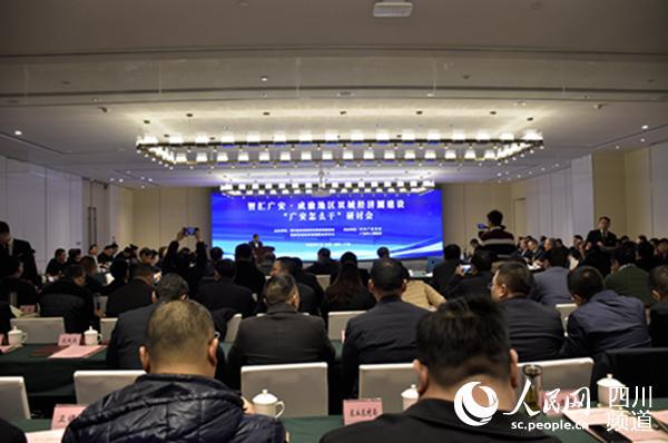 http://www.cqsybj.com/chongqingxinwen/95677.html