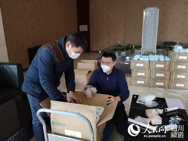 http://www.jienengcc.cn/hongguanjingji/189353.html