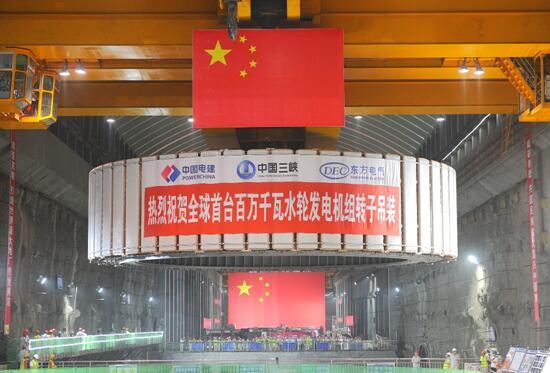 """东方电气集团: 找准基层党建""""路""""和""""桥"""" 凝心聚力抓生产促发展"""