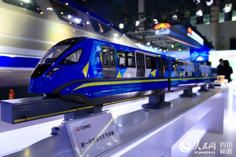 杏盛娱乐注册:全球首个时速160公里内嵌式磁浮交通系统正式亮相