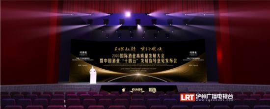 第十五届中国国际酒业博览会本月泸州启幕 20多项活动时间敲定