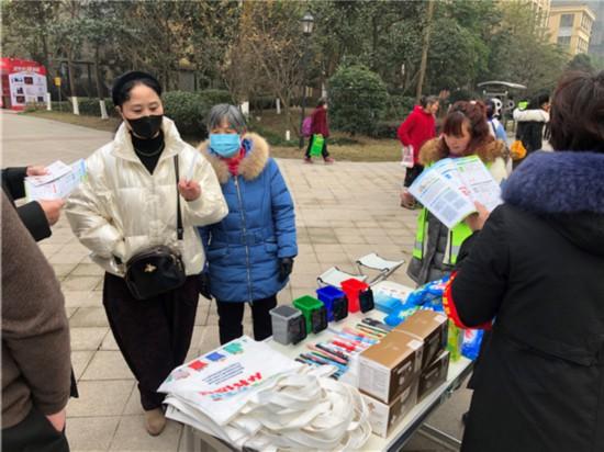 雅安雨城:对峙党建引领,全民银泰娱乐登录介入,高标准推进生活垃圾分类试点工