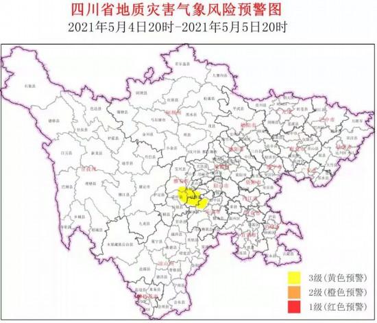星辉官方登录:五一假期最后一天,峨眉山等5个县(市、区)地灾黄色预警(图1)