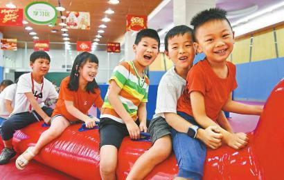 双职工家庭孩子过暑假 托管中心来帮忙